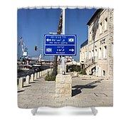 Tel-aviv Jaffa Road Sign Shower Curtain
