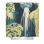 The Amida Waterfall In The Province Of Kiso  Shower Curtain