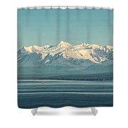 The Beauty Of The Journey II Shower Curtain