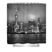 The Bund - Shanghai, China Shower Curtain