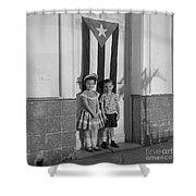 The Future Cuba Shower Curtain