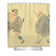 The Narrow Road To The Deep North Shower Curtain