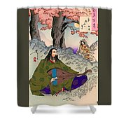 Top Quality Art - Fujiwara Moronaga Shower Curtain