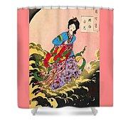 Top Quality Art - Jyoga Hongetsu Shower Curtain