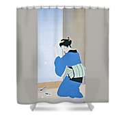 Top Quality Art - Late Fall Shower Curtain