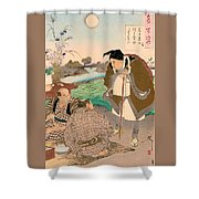 Top Quality Art - Matsuo Basho Shower Curtain