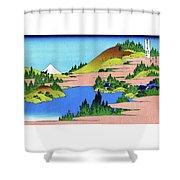 Top Quality Art - Mt,fuji36view-soshu Hakone Kosui Shower Curtain