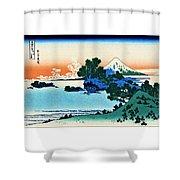 Top Quality Art - Mt,fuji36view-soshu Shichirigahama Shower Curtain