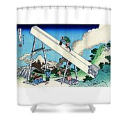 Top Quality Art - Mt,fuji36view-toutoumi In The Mountains Shower Curtain