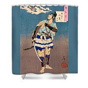 Top Quality Art - Soga Brother Vengeance Shower Curtain