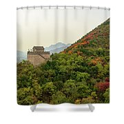 Watch Tower, Great Wall Of China Shower Curtain