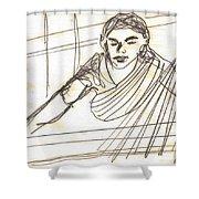 Weaver Working At Her Weaving Machine Shower Curtain