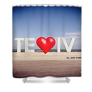 Welcome To Tel Aviv Port Shower Curtain