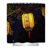 Yellow Chinese Lanterns On Wire Illuminated At Night  Shower Curtain