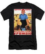 Russia: Collective Farm Men's T-Shirt (Athletic Fit)