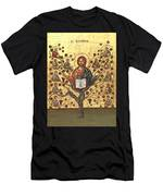 jesus Christ Son Of God Men's T-Shirt (Athletic Fit)