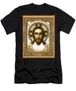 jesus Christ Son Of God Men's T-Shirt (Athletic Fit)