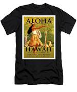 Aloha Hawaii, Hula Girl Dance Men's T-Shirt (Athletic Fit)