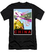 China, Yangtze River Cruise Men's T-Shirt (Athletic Fit)