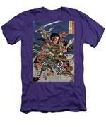 Japanese Samurai Men's T-Shirt (Athletic Fit)