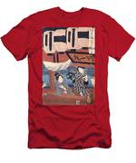 Enjoying The Fireworks And The Cool Of The Evening Men's T-Shirt (Athletic Fit)