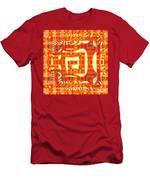 Abstract Maze Men's T-Shirt (Athletic Fit)