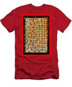 Intellectual Ameba Bacteria Synapse Men's T-Shirt (Athletic Fit)