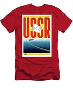 Ussr Vintage Cruise Travel Poster Restored Men's T-Shirt (Athletic Fit)