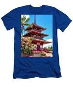 Mission 12 Men's T-Shirt (Athletic Fit)