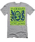 1985 Hong Kong Queen Elizabeth II Stamp Men's T-Shirt (Athletic Fit)