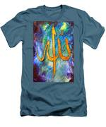 Islamic Caligraphy 001 Men's T-Shirt (Athletic Fit)