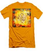 Islamic Calligraphy 015 Men's T-Shirt (Athletic Fit)