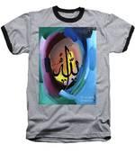 Allah Baseball T-Shirt by Nizar MacNojia