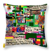 Atomic Bomb Of Purity 2d Throw Pillow by David Baruch Wolk