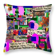 Atomic Bomb Of Purity 4 Throw Pillow by David Baruch Wolk