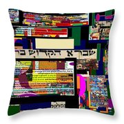 Atomic Bomb Of Purity 7 Throw Pillow by David Baruch Wolk