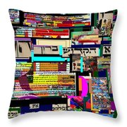 Atomic Bomb Of Purity 8 Throw Pillow by David Baruch Wolk