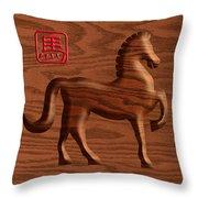 2014 Chinese Wood Zodiac Horse Illustration Throw Pillow