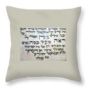 All That I Created I Created For You Throw Pillow