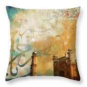 Badshahi Mosque Throw Pillow