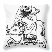 Lao-tzu (c604-531 B Throw Pillow