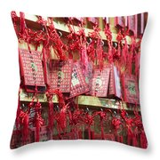Lucky Wishes In Chinese Temple Throw Pillow