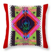 Odo Nyera Fie Kwan--- Love Does Not Get Lost On The Way Home Throw Pillow