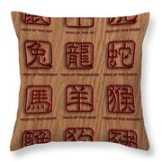 12 Chinese Zodiac Animals Wood Signs Throw Pillow