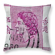 1960 Queen Elizabeth Hong Kong Stamp Throw Pillow