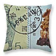 1988-1992 People's Republic Stamp Collage Throw Pillow