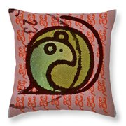 1992 Chinese Taiwan Zodiac Stamp 3 Throw Pillow