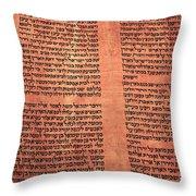 Ancient Torah Scrolls From Yemen  Throw Pillow