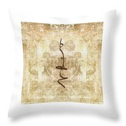 Prayer Flag Triptych Throw Pillow by Carol Leigh