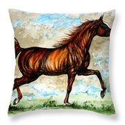 The Chestnut Arabian Horse Throw Pillow